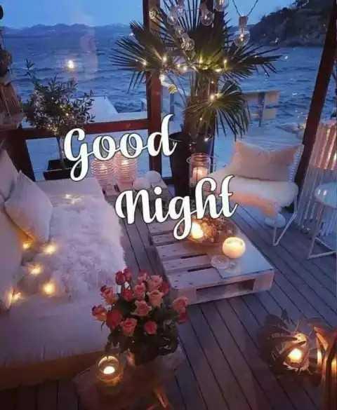 #👍गुड #🌙नाईट - Good : Night - ShareChat