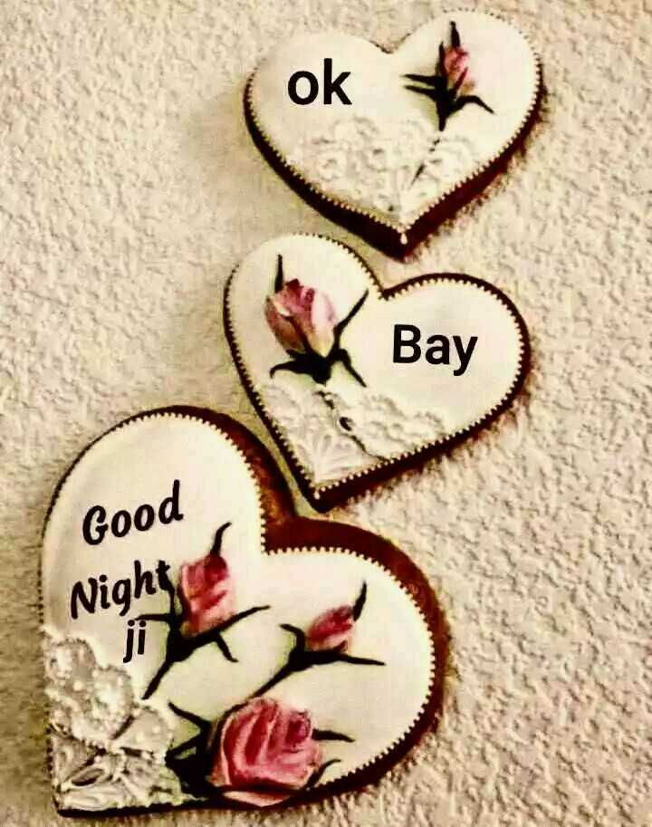 🌙 गुड नाईट - Bay Good Night - ShareChat
