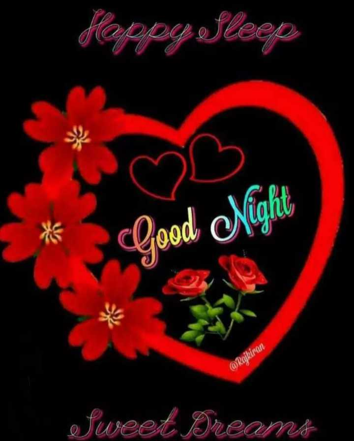 🌙 गुड नाईट - Happy ſleep Good Night @ Rajkiran Sweet Dreams - ShareChat