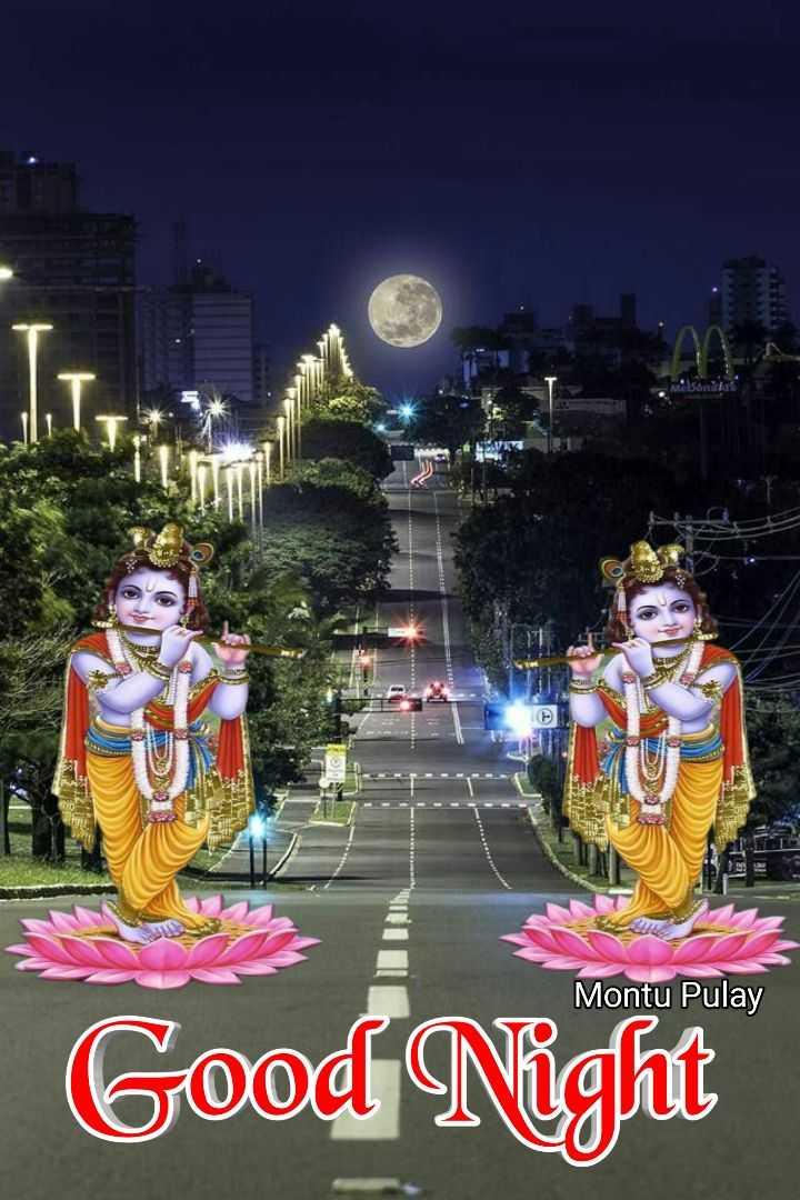 🌙 गुड नाईट - i Montu Pulay Good Night - ShareChat