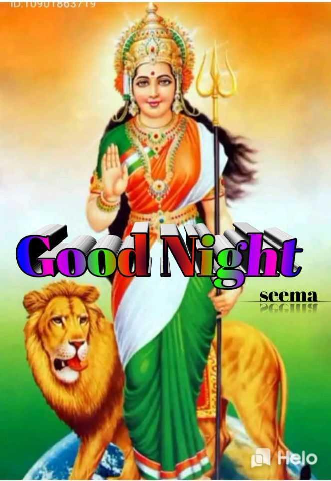 🌙 गुड नाईट - TUTUSUTOOST 19 Good Night seema PGGMIST - ShareChat