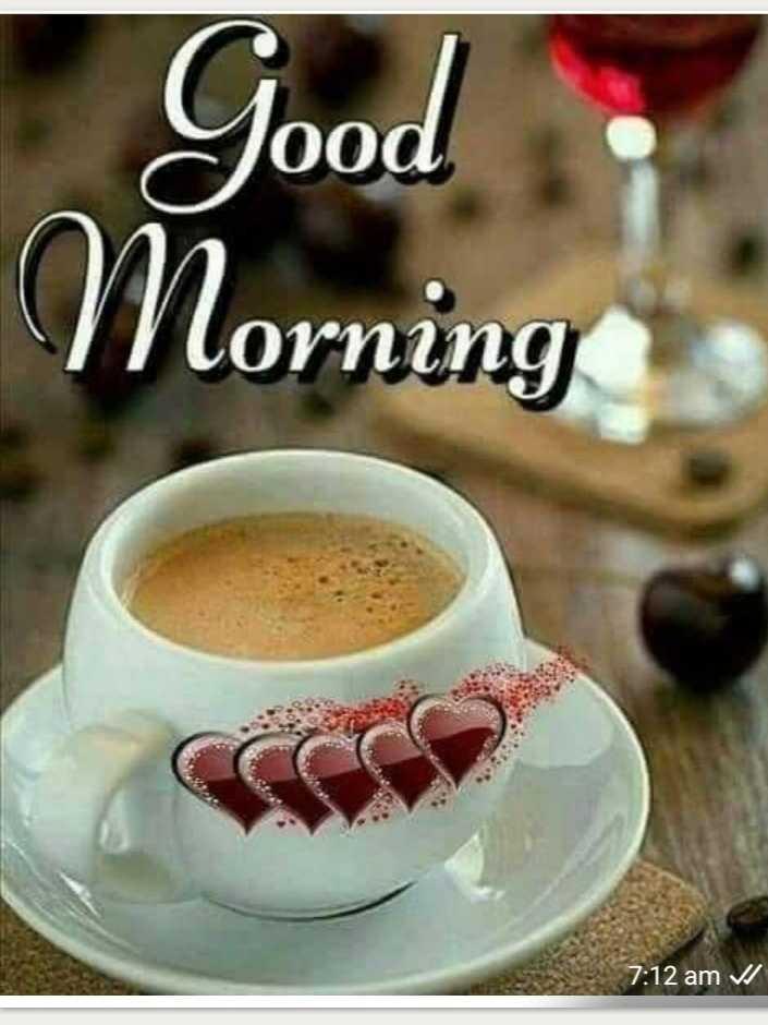गुड मॉर्निंग शायरी - Good Morning 7 : 12 am vt - ShareChat