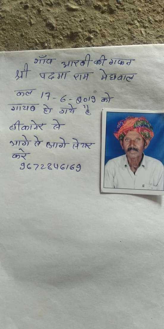 🙏 गुरु हरगोबिंद सिंह जयंती - शाक भारत की २०७२ पदम राम भेछ4 / ल ' कल । 7 - ८ - ३० / १ को २ । । 40 से 57वे । । बीकानेर से • ले गे सेक्र कर ३८72896169 - ShareChat