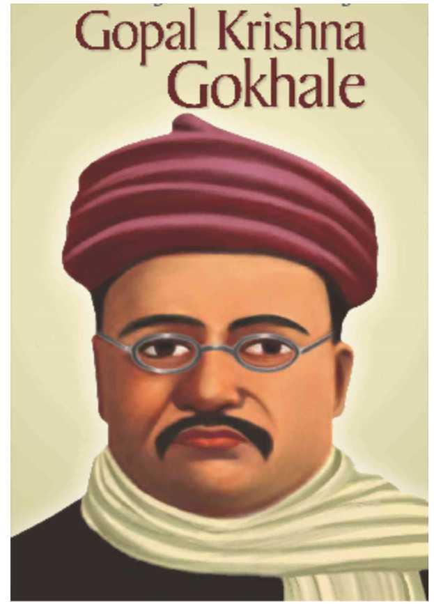 💐 गोपाल कृष्ण गोखले जयंती - Gopal Krishna Gokhale - ShareChat