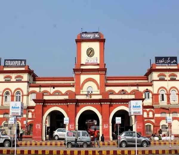 🌇 गोरखपुर सिटी - गोरखपुर ज . GORAKHPUR JN . جی گورکیپور - ShareChat