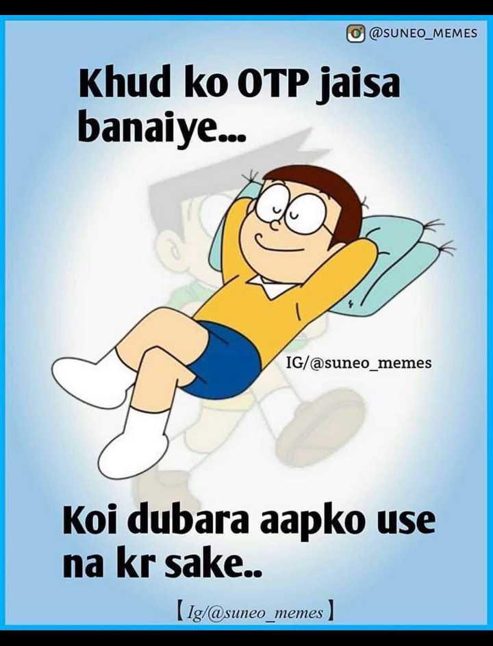 🔐 ग्रुप: कार्टून गैलेक्सी - o @ SUNEO _ MEMES Khud ko OTP jaisa banaiye . . . IG / @ suneo _ memes Koi dubara aapko use na kr sake . . ( 1g / @ suneo memes - ShareChat