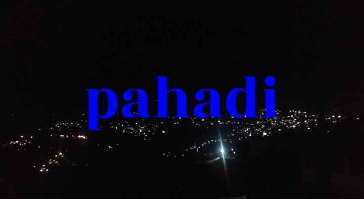 🔐 ग्रुप: देवभूमि उत्तराखंड - pahadi - ShareChat