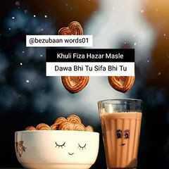 🔐 ग्रुप: पंटर लोग - @ bezubaan words01 Khuli Fiza Hazar Masle Dawa Bhi Tu Sifa Bhi Tu - ShareChat