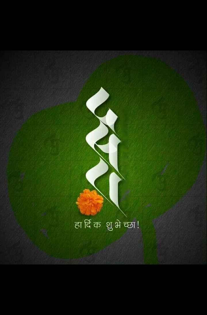🏦घर का आंगन वीडियो चैलेंज - ShareChat