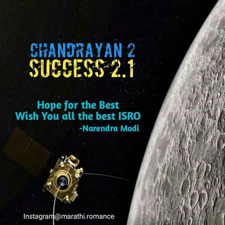 🛰 चंद्रयान 2 की लैंडिंग - CHANDRAYAN 2 SUCCESS 2 . 1 . · Hope for the Best Wish You all the best ISRO - Narendra Modi Instagram @ marathi . romance - ShareChat