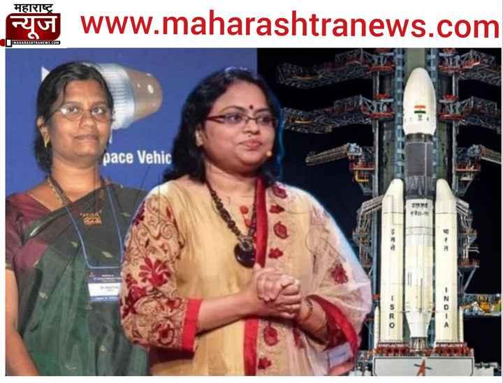 🚀चांद्रयान 2 - महाराष्ट्र Rot www . maharashtranews . com MAHARASHTRANEWS . COM pace Vehic - > - OZ O - ShareChat