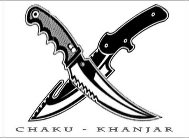 🔪 चाकू दिवस - CHAKU - KHANJAR - ShareChat