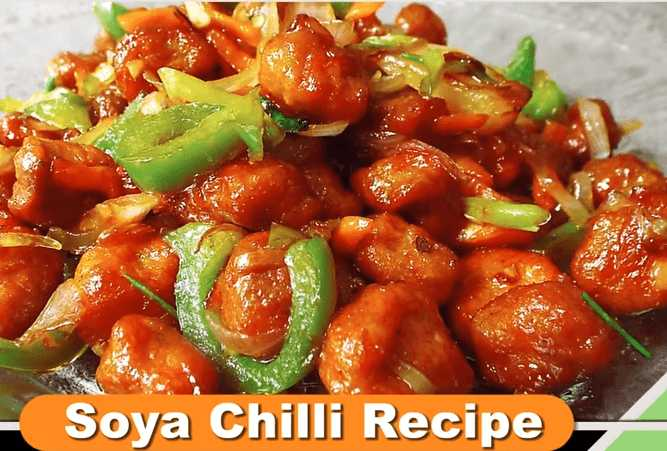 चाट कॉर्नर - Soya Chilli Recipe - ShareChat