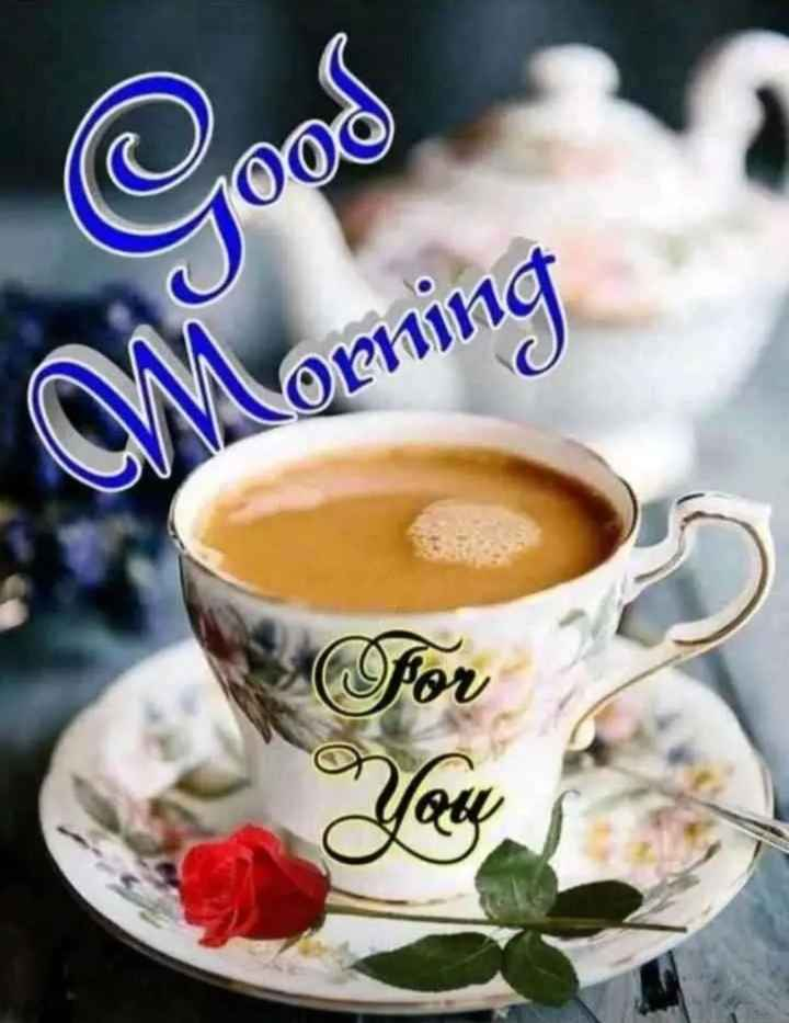 ☕ चाय के दीवाने - Morning - ShareChat