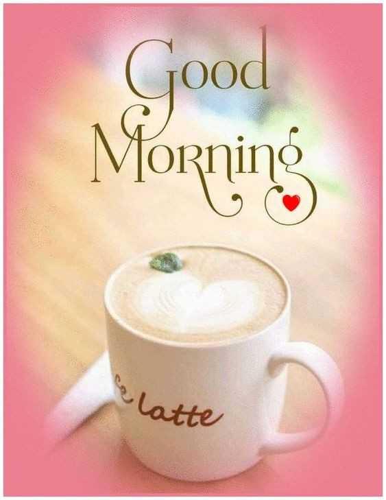 ☕ चाय के दीवाने - Good Morning - latte - ShareChat