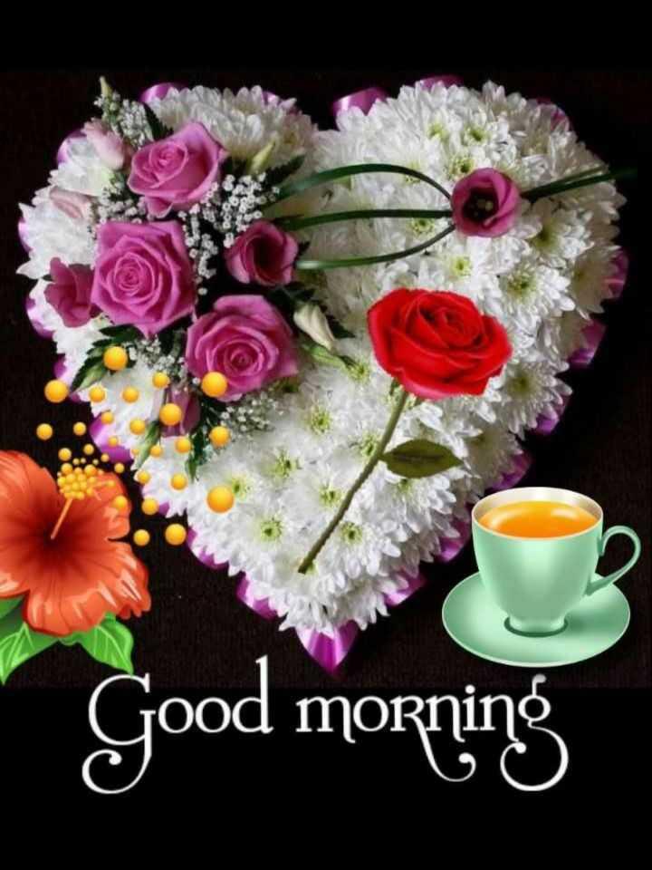 ☕ चाय के दीवाने - Good morning - ShareChat