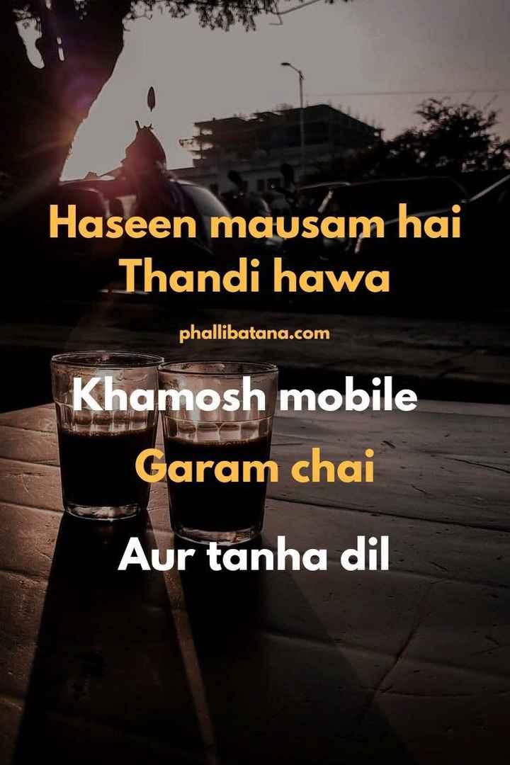 🍵 चाय दिवस - Haseen mausam hai Thandi hawa phallibatana . com Khamosh mobile Garam chai Aur tanha dil - ShareChat