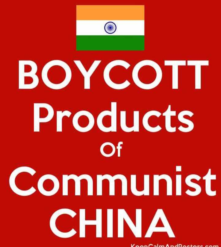 🚫चायनीज प्रोडक्ट वर बहिष्कार - BOYCOTT Products Communist CHINA Of Kooncalm AndDoctor com - ShareChat
