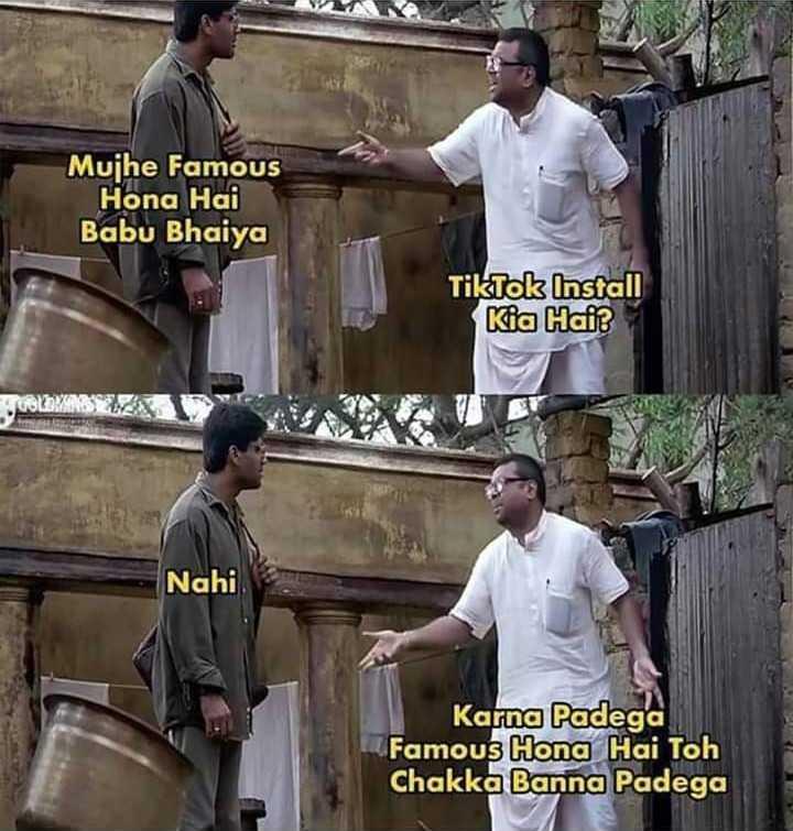 चायनीज़ ऐप Tiktok भारत में अवैध 🚫 - Mujhe Famous Hona Hai Babu Bhaiya Install Kia Hai ? NO Nahi Karna Padega Famous Hona Hai Toh Chakka Banna Padega - ShareChat