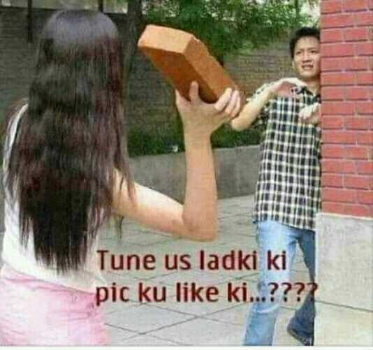 😂  चुटकला - Tune us ladki ki pic ku like ki . . . ? ? ? ? - ShareChat