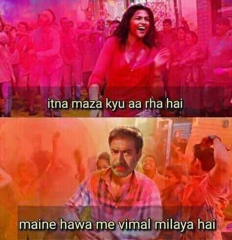 😂  चुटकला - itna maza kyu aa rha hai maine hawa me vimal milaya hai - ShareChat
