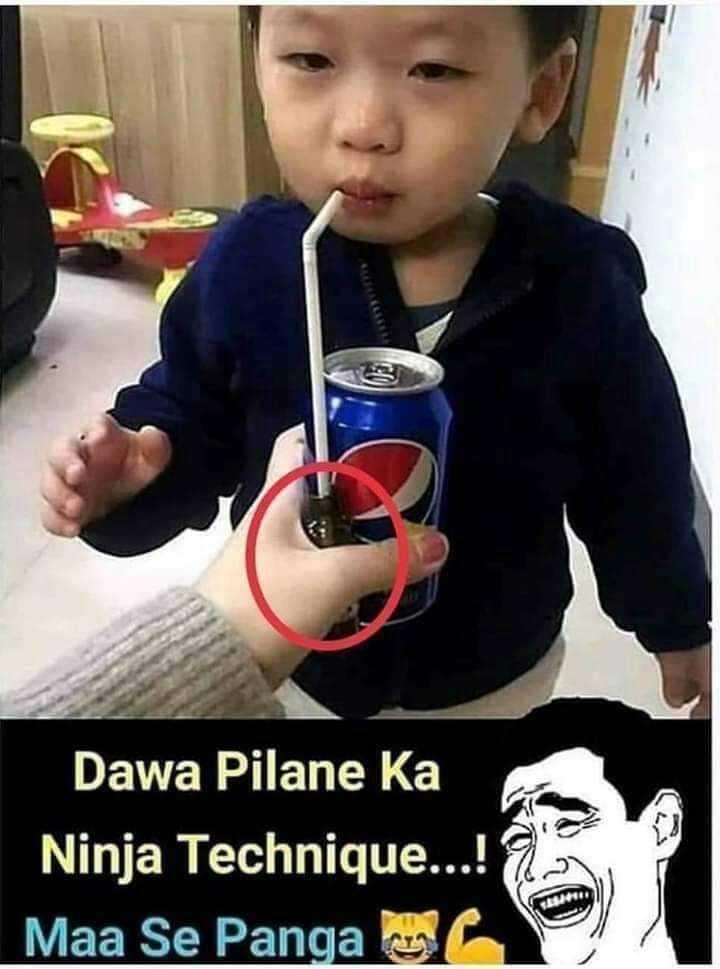 😂  चुटकला - Dawa Pilane ka Ninja Technique . . . ! Maa Se Panga - ShareChat