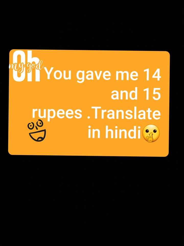 😂  चुटकला - my god , On You gave me 14 and 15 rupees . Translate in hindi - ShareChat