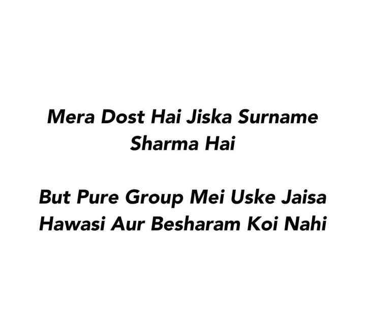 😂  चुटकला - Mera Dost Hai Jiska Surname Sharma Hai But Pure Group Mei Uske Jaisa Hawasi Aur Besharam Koi Nahi - ShareChat