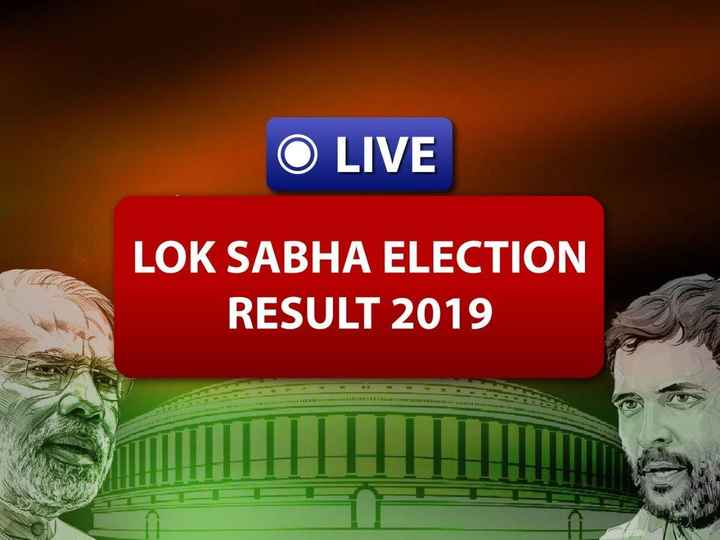 🗳 चुनावी नतीजे LIVE 📺 - O LIVE LOK SABHA ELECTION RESULT 2019 - ShareChat