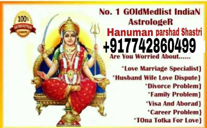 🏹चुनावी पार्टी - 100 % No . 1 GOldMedlist Indian Astrologer Hanuman parshad Shastri CATE + 917742860499 Are You Worried About . . . . . . * Love Marriage Specialist ] * Husband Wife Love Dispute } * Divorce Problem ) * Family Problem Visa And Aborad ) * Career Problem ) * TOna Totka For Love ) - ShareChat