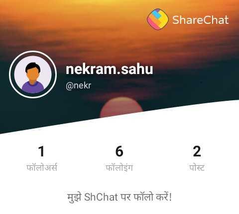 🙏चैत्र नवरात्रि - ShareChat nekram . sahu @ nekr | फॉलोअर्स फॉलोइंग पोस्ट मुझे Shchat पर फॉलो करें ! - ShareChat