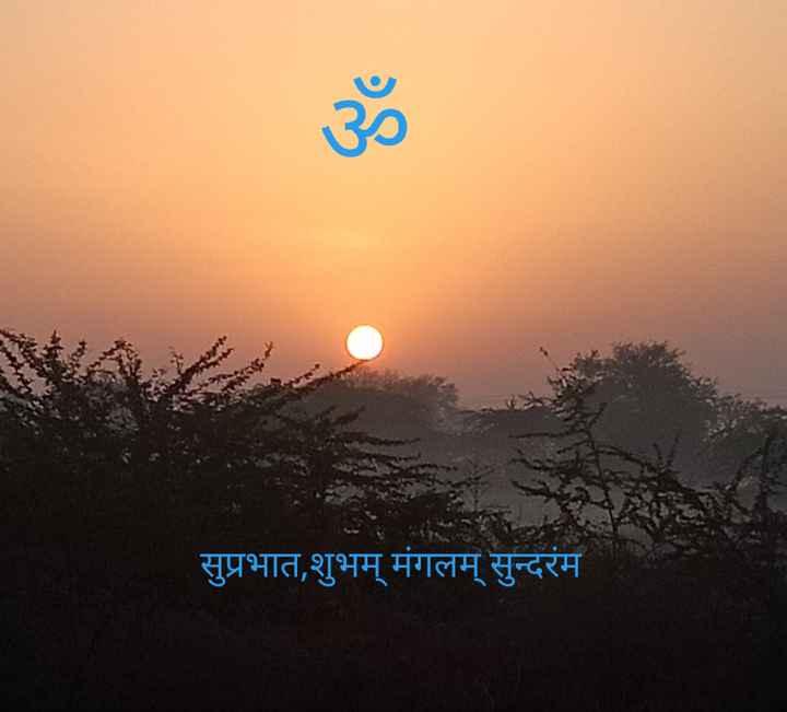 चैत्र नवरात्रि - सुप्रभात , शुभम् मंगलम् सुन्दरंम - ShareChat