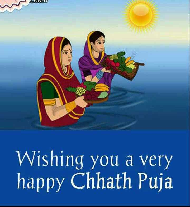 😊 छठ पूजा स्टेटस - A . LUIDU Wishing you a very happy Chhath Puja - ShareChat