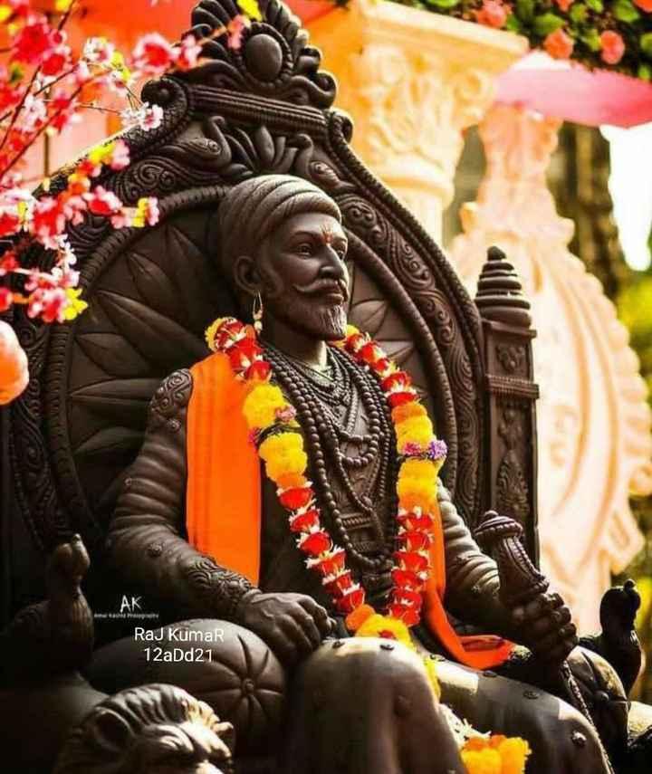 🙏छत्रपति शिवाजी महाराज जयंती🙏 - AC AK Raj Kumar 12aDd21 - ShareChat