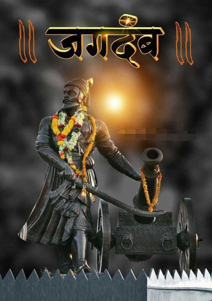 🚩छत्रपति शिवाजी महाराज जयंती - Cਕ ॥ - ShareChat