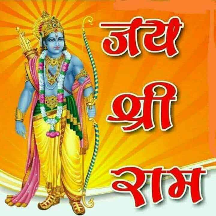 🌆छपरा - जिला ⚡ - । जय राम - ShareChat