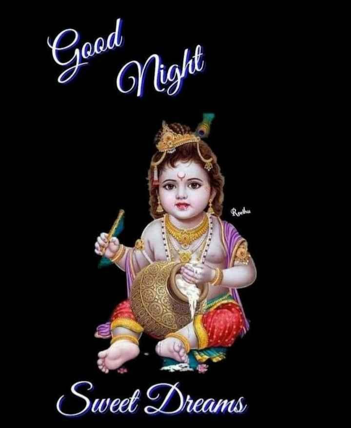 छोटा गोविंदा - Good . Night Rrethu Sweet Dreams - ShareChat