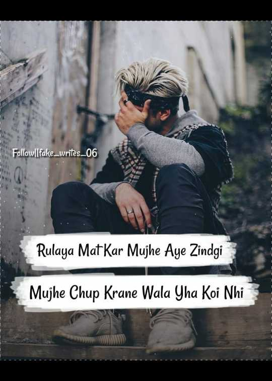 💔जख्मी दिल - Followllfake _ writes _ 06 Rulaya Mat Kar Mujhe Aye Zindgi Mujhe Chup Krane Wala Yha Koi Nhi - ShareChat