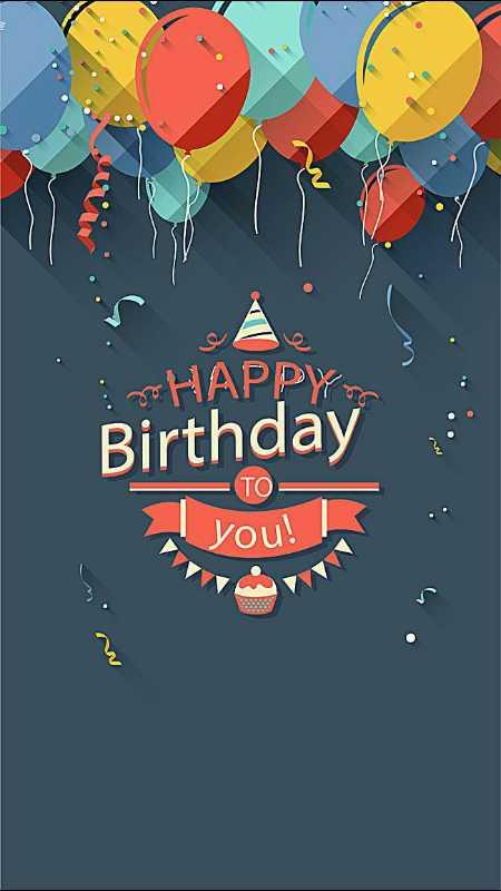 🎂जन्मदिन मुबारक अजीत डोभाल - HAPPY : Birthday you ! - ShareChat