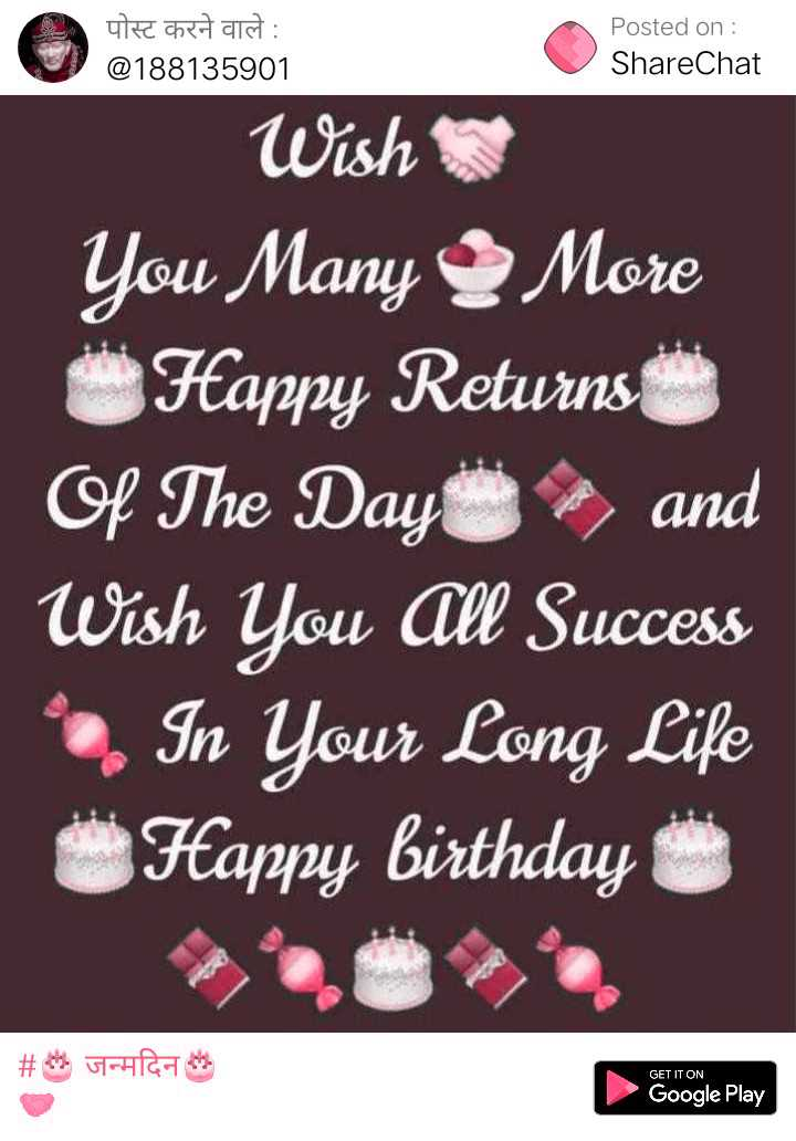 🎂जन्मदिन मुबारक मायावती - Rechart arst : Posted on : ShareChat @ 188135901 Wish You Many More Happy Returns Of The Day , and Wish You All Success In Your Long Life Happy birthday Ö # # that GET IT ON Google Play Google Play - ShareChat