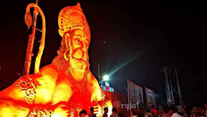 जय गंगा मैया - ShareChat