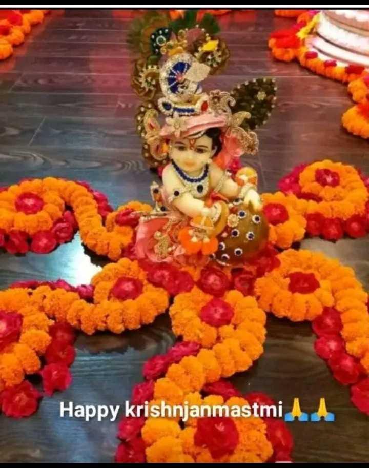 🙏 जय जोहार - Happy krishnjanmastmi . - ShareChat