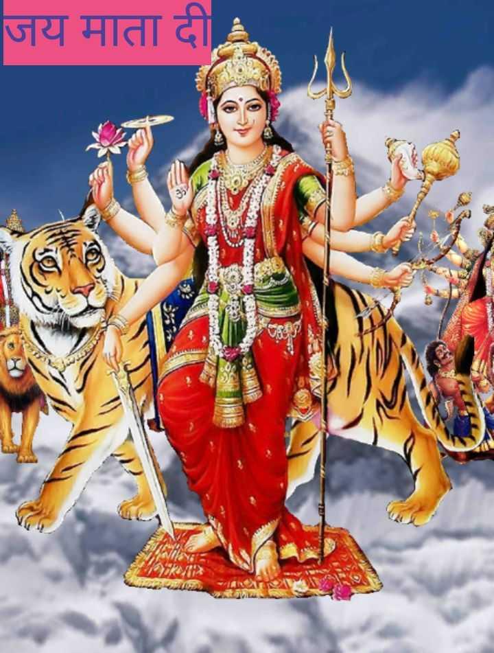 🔴जय दुर्गा मैया ⚡ - जय माता दी SR TANTRYIE PATRI - ShareChat