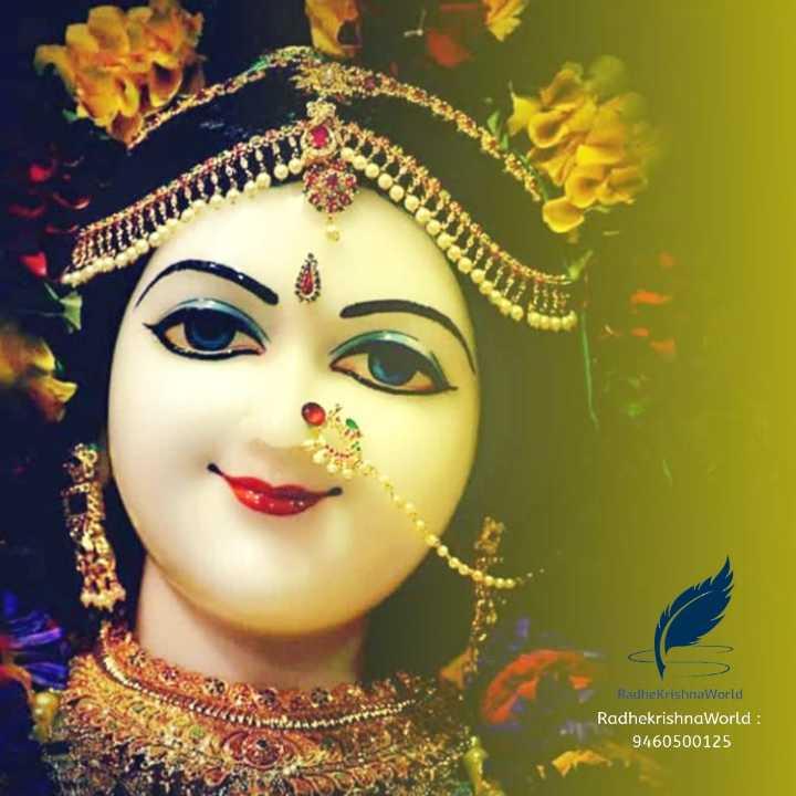 🙏 जय परशुराम - Radhe Krishna World RadhekrishnaWorld : 9460500125 - ShareChat