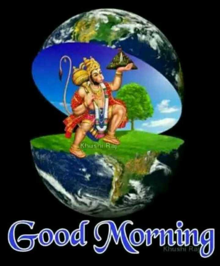 🙏जय बजरंग बली🙏 - Khushi Raj Good Morning - ShareChat