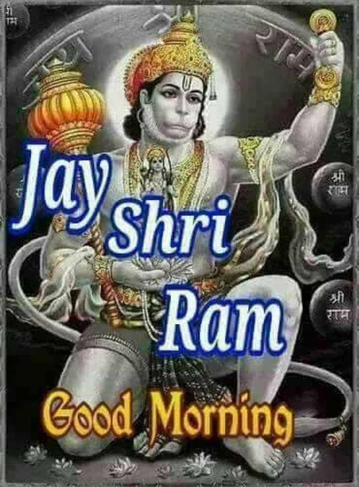 🙏जय बजरंग🙏 - Jayshri Ram Good Morning - ShareChat