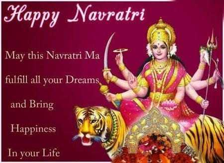 🙏जय माता दी🙏 - Happy Navratri May this Navratri Ma fulfill all your Dreams , and Bring Happiness In your Life - ShareChat