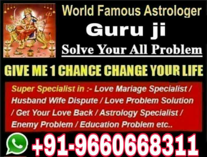 🙏जय माता दी - World Famous Astrologer Guru ji Solve Your All Problem GIVE ME 1 CHANCE CHANGE YOUR LIFE Super Specialist in : - Love Mariage Specialist Husband Wife Dispute / Love Problem Solution / Get Your Love Back / Astrology Specialist / Enemy Problem / Education Problem etc . . + 91 - 9660668311 - ShareChat