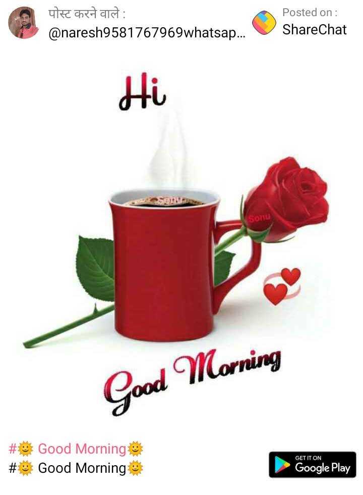🙏जय माता दी🙏 - पोस्ट करने वाले : @ naresh9581767969 whatsap . . . V Posted on : ShareChat Hi Good Morning # * Good Morning # Good Morning GET IT ON Google Play - ShareChat
