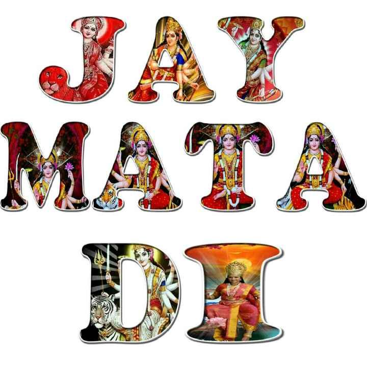 🙏जय माता दी🙏 - JAY MATA - ShareChat
